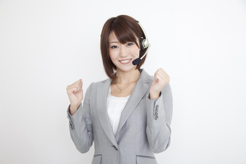 コールセンターは未経験でも活躍できる仕事?初めてでも安心の理由