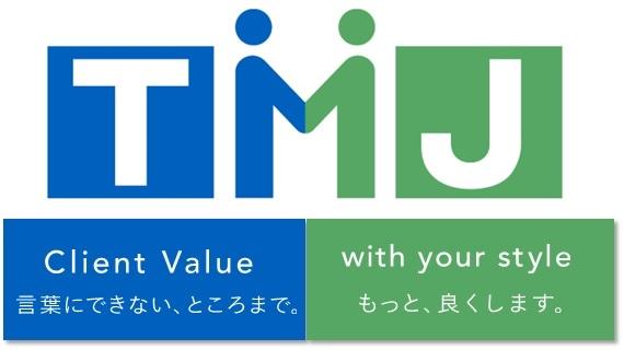 大阪市内のオフィスワークならTMJ