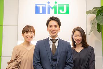★未経験OK★TMJ採用チームメンバー募集