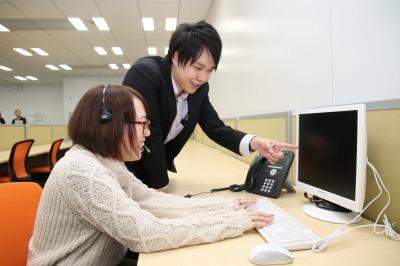 オープニング募集 土日祝休み Web求人掲載に関する一次受付(受信) 札幌RO20589