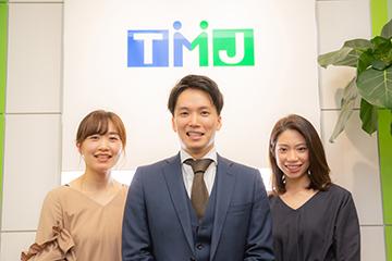 WEB登録会  名古屋 コールセンターや事務職