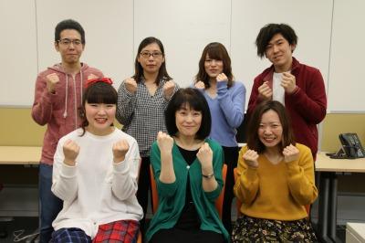 学生さん必見 短期 土日祝手当あり はがき作成ソフトのサポート窓口業務(受信) 札幌FM21456