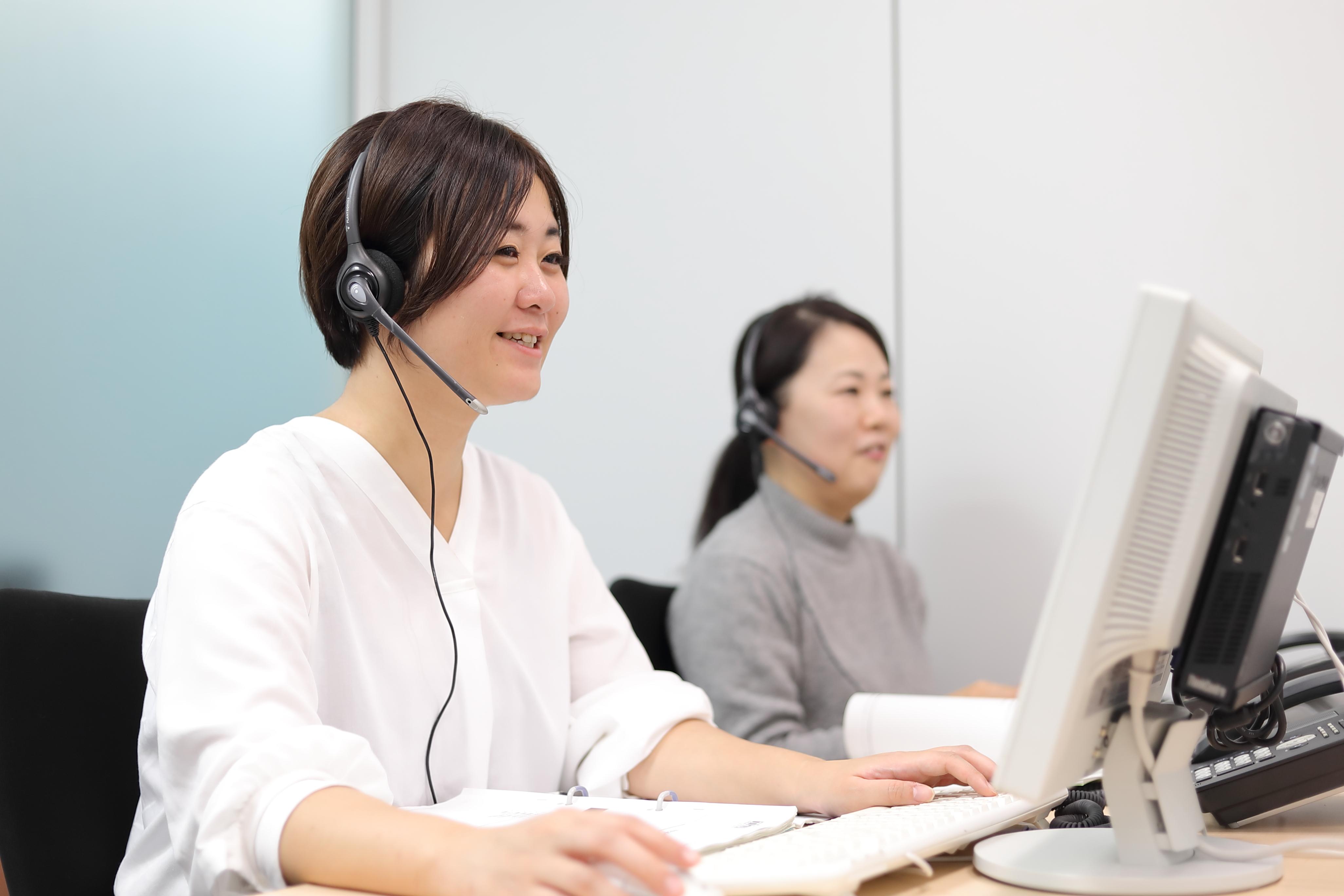 経験を活かせる 生命保険コールセンター問合せ対応 受信
