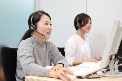 短期で週3可 大手通信教育に関する問い合わせ対応 受電