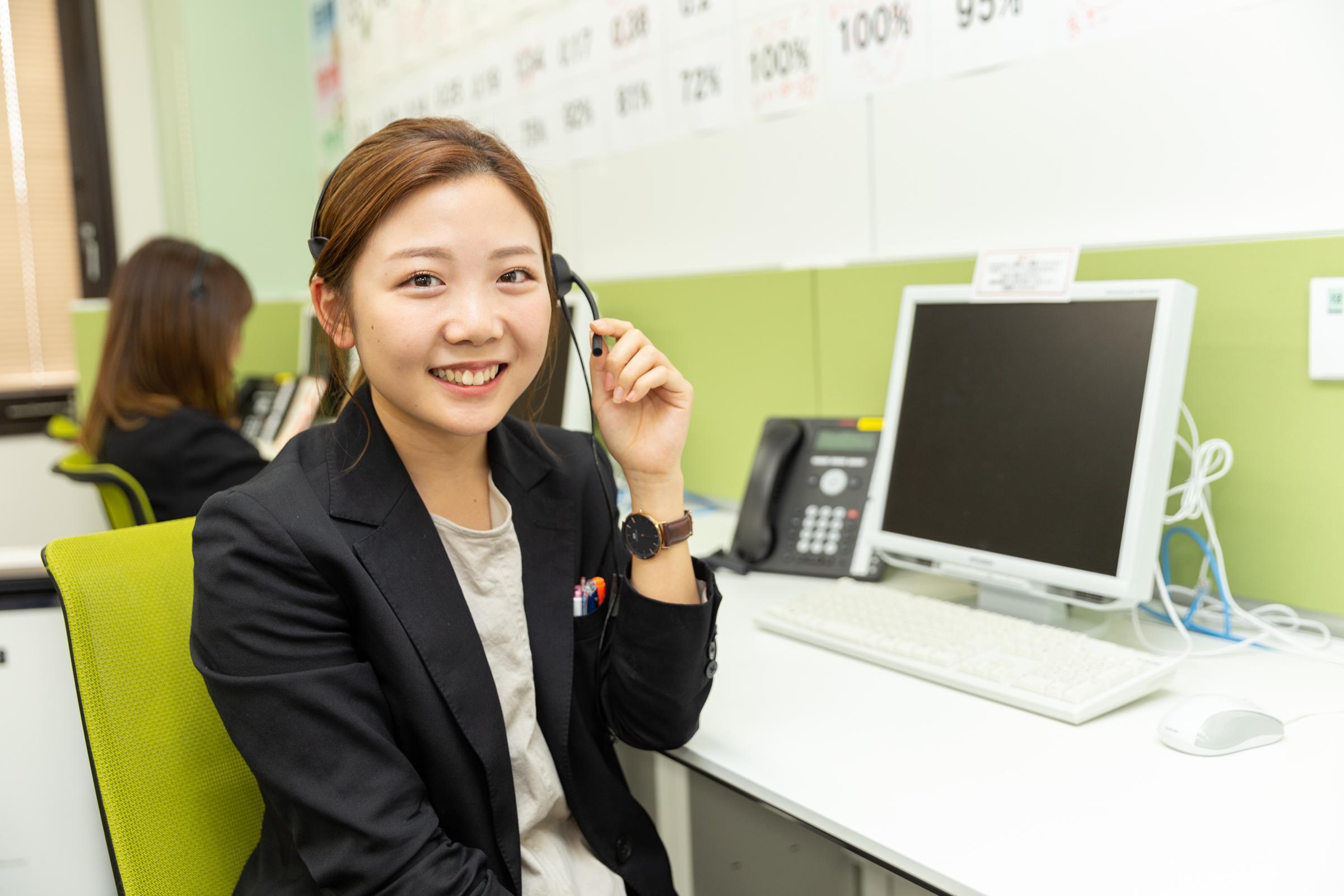 大手生命保険会社での電話応対スタッフ
