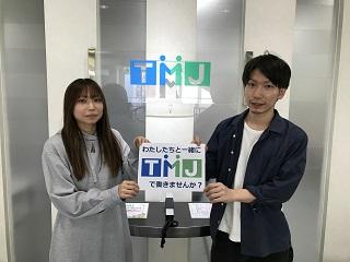 簡単Web登録 熊本のオフィスワークならTMJ