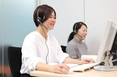 受信のみ Web面接OK 大手生保コールセンターでのご契約者様からの問合せ対応