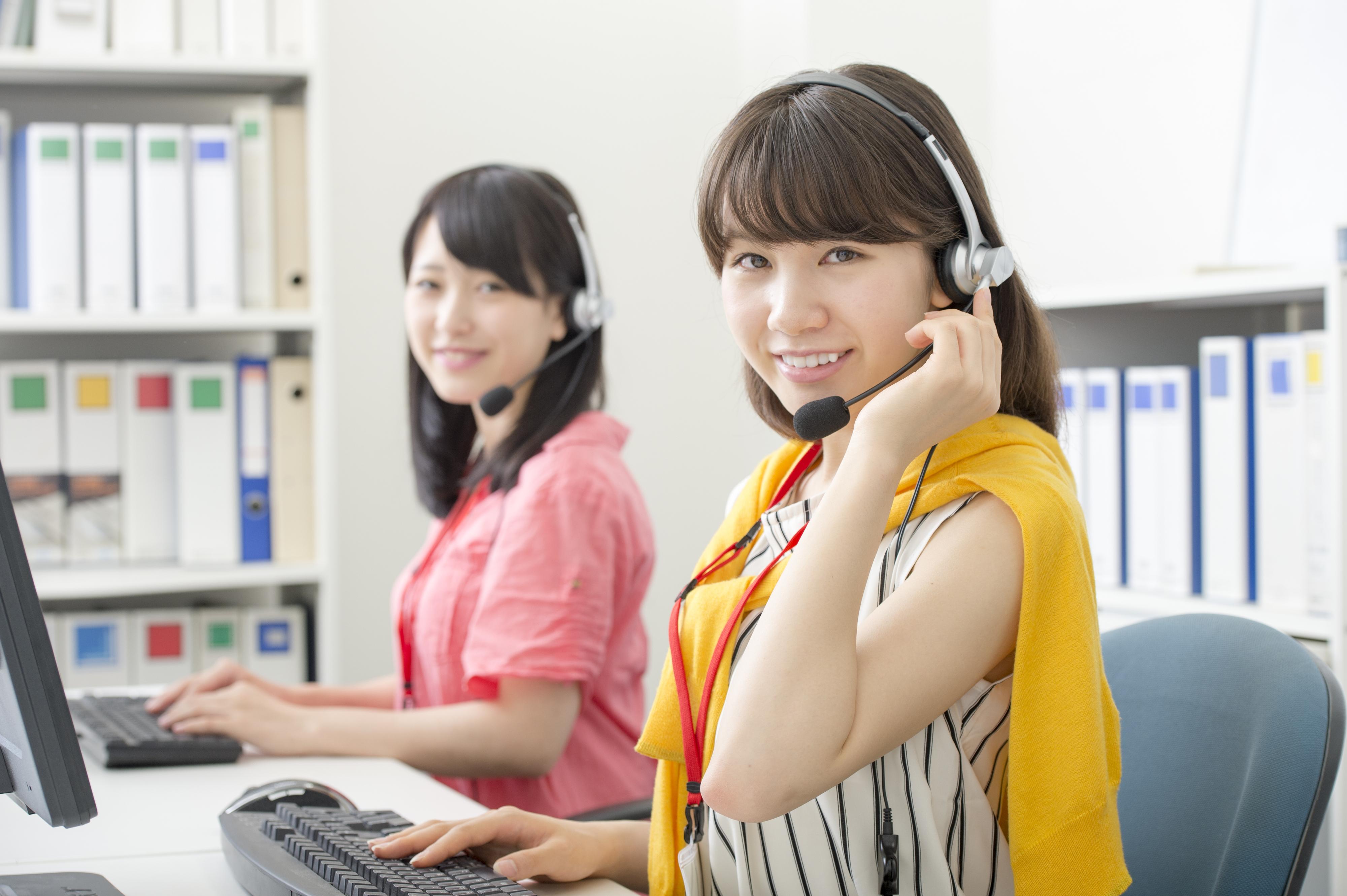 クレジットカード会員顧客からの電話応対