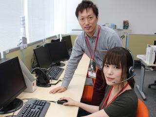 フリーター歓迎 選べるシフトで働きやすい はがき作成ソフトのサポート窓口業務(受信)札幌FM22920