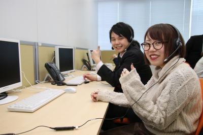 学校との両立もOK 夕方開始のシフトあり 人材紹介業務(面談日程調整) 札幌RM23143